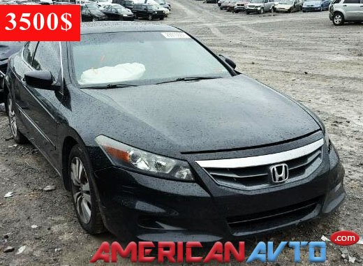 Купить Honda Accord в США. Honda Accord из Америки в Украину.