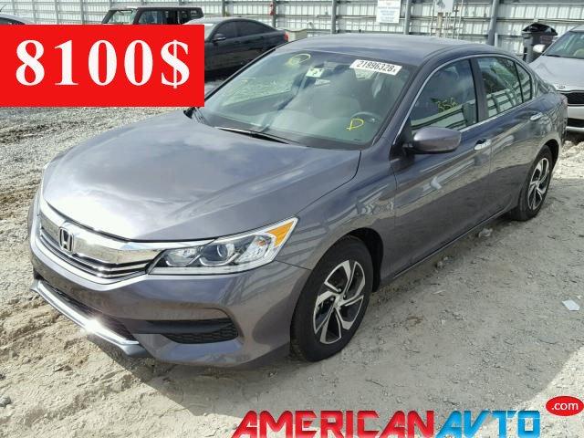 Купить Хонда Аккорд в США