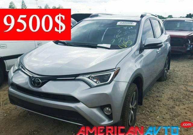 Купить TOYOTA RAV4 XLE 2017 года в США
