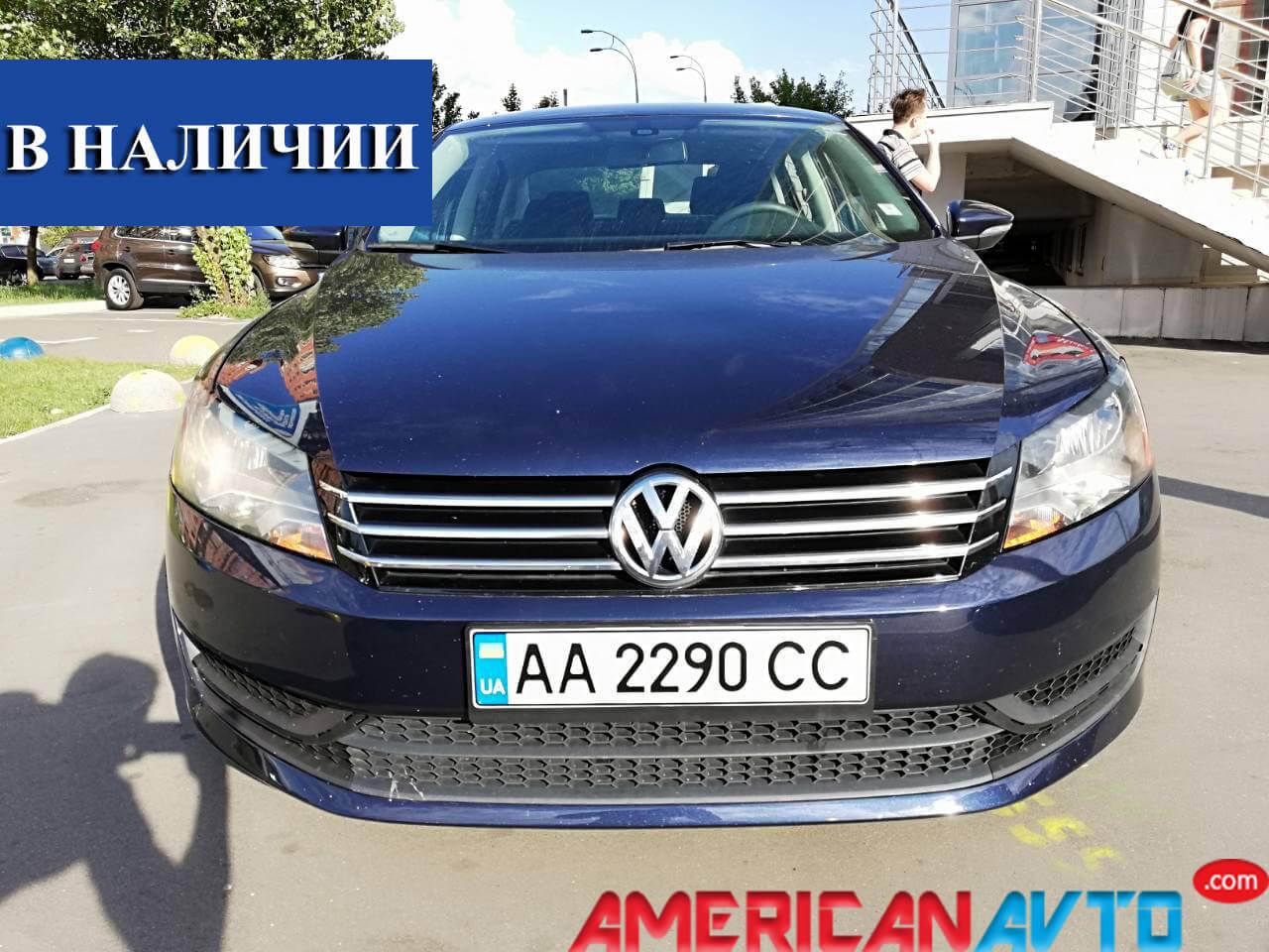 Volkswagen Passat в наличии в Украине