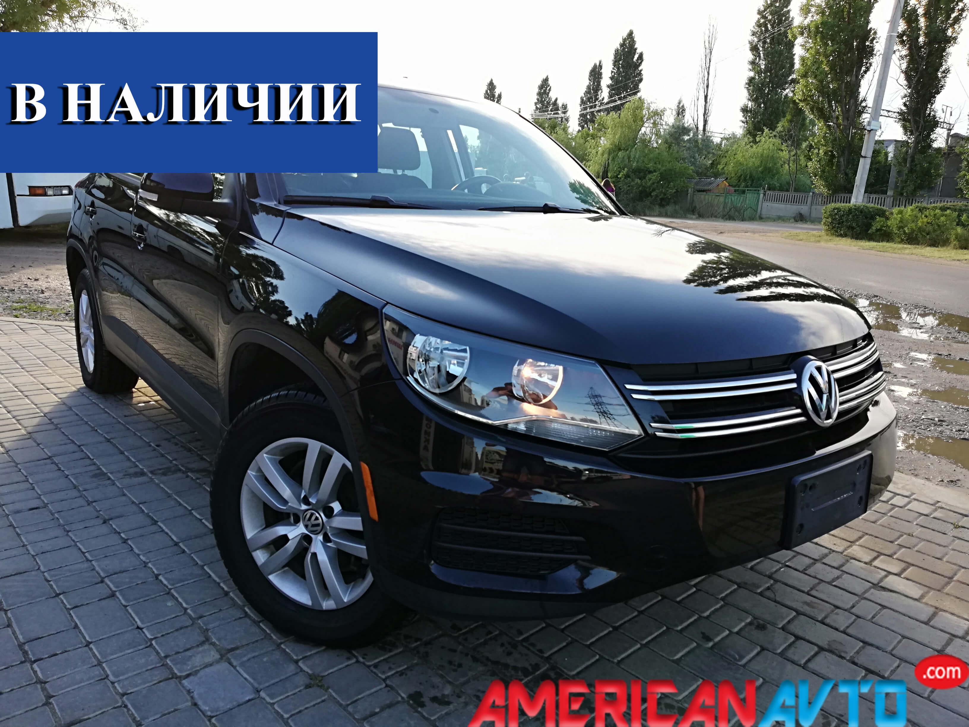 Volkswagen Tiguan kupit bu v Nalichii