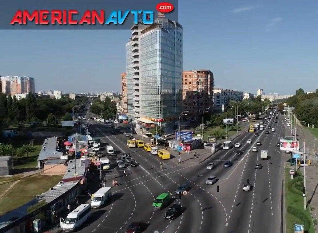 купить и доставить авто из сша в Киев