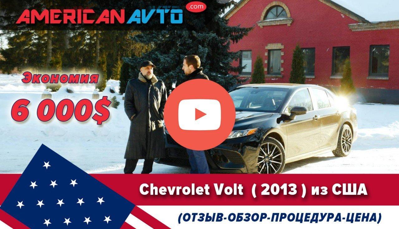 Toyota Camry 2018 из США Отзывы