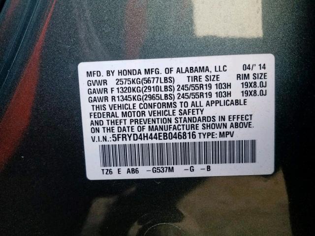 Купить бу ACURA MDX 3.5 2014 года в США