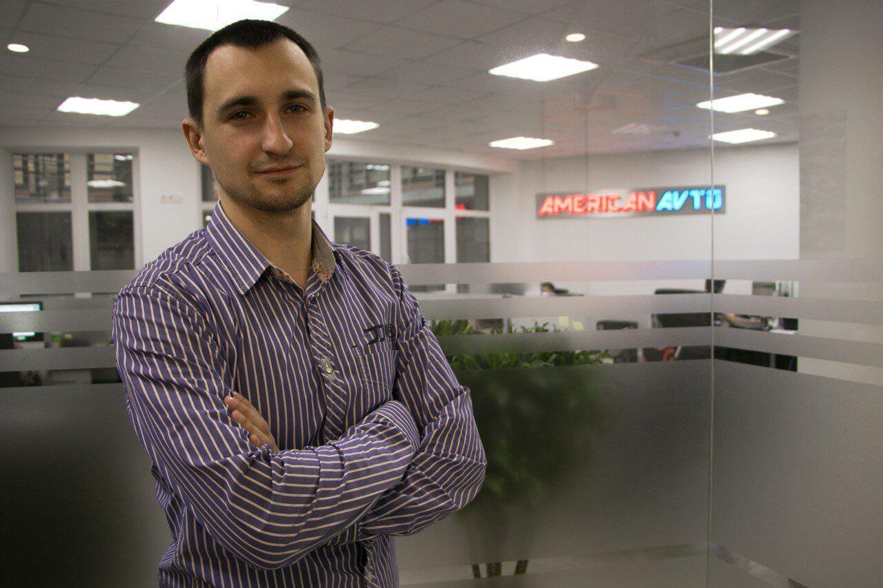 Сергей Американ Авто