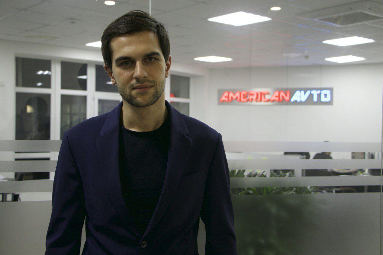 Владислав Американ Авто